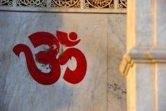 OM-Zeichen auf Wänden Lizenzfreies Stockbild