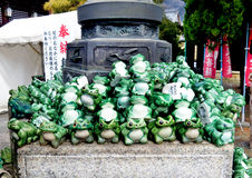 Omamori da rã, Kinomotojizo-no templo, Nagahama, Japão Fotografia de Stock