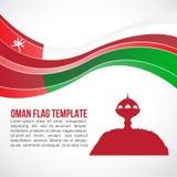Oman flaga fala i Biały kadzidłowego palnika muszkat ilustracja wektor