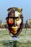 Oman Mask Royalty Free Stock Photo