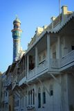Oman: Merchant houses in Muscat Stock Photography