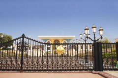 Oman. Muscat. The Al Alam Palace.. Stock Image
