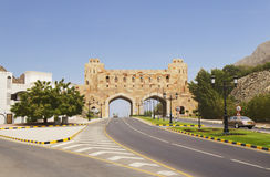 Oman. Muscat. The city gates. Stock Photo