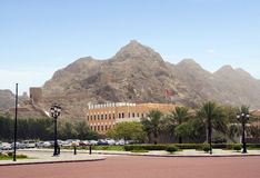 Oman. Muscat. The distance the fortress. Royalty Free Stock Images