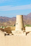 in oman muscat the old defensive Stock Photo