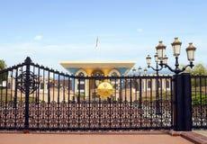 oman muskatellertraube Einer der sechs Wohnsitze Sultan Qaboos Lizenzfreies Stockbild