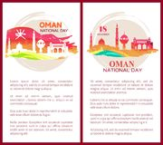Oman National Day 18 November Vector Illustration. Oman national day 18 november, set of posters with images of mosques and flags, text sample and headline Royalty Free Stock Images