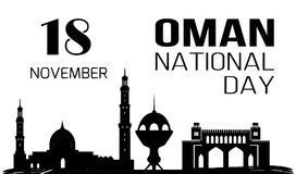 Oman National Day Symbol with Silhouette of Mosque. Oman National Day symbol with silhouettes of mosque and city towers, traditional architectural objects vector royalty free illustration