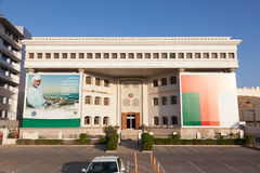 Oman Oil Company building in Muscat Royalty Free Stock Images