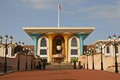 Oman, Paleis van sultanAl Qaboos in Muscateldruif Stock Foto's