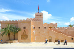 Oman pavilion in Expo 2015, Milan Royalty Free Stock Image