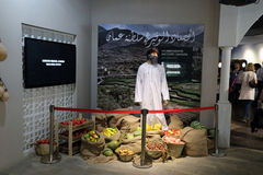 Oman pavilion  Milan,milano expo 2015 Royalty Free Stock Image