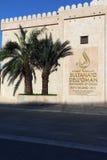 Oman pavilion  Milan,milano expo 2015 Royalty Free Stock Images