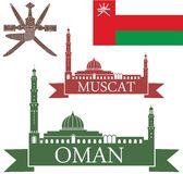 Oman Royalty Free Stock Photo