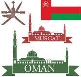 Oman. Vector illustration (EPS 10 Royalty Free Stock Photo
