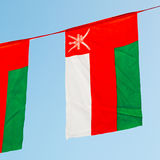 Oman waving flag Royalty Free Stock Image
