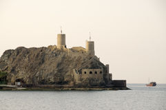 Omani fort Royalty Free Stock Photo