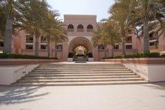 Omani Luxury Royalty Free Stock Photo