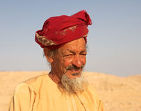 Omani Man Royalty Free Stock Images
