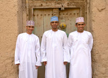 Omani Men Stock Image