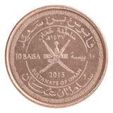 Omani Muntstukbaisa Stock Afbeelding