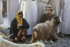 Omani para przy rynkiem Zdjęcie Stock