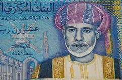 Omani rial currency Stock Images