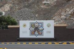Omani Street Art Royalty Free Stock Photo