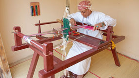 Omani Weaver Stock Image