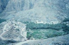 Omani wioska Obrazy Stock