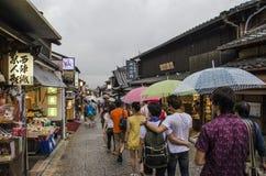 Ombrelli di Kyoto Fotografie Stock