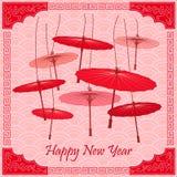 Ombrelli di rosso del cinese tradizionale Immagini Stock Libere da Diritti