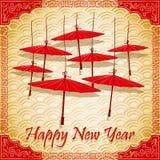 Ombrelli rossi cinesi su fondo astratto Fotografie Stock
