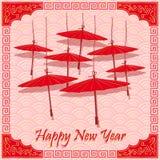 Ombrelli rossi cinesi su fondo astratto Fotografia Stock Libera da Diritti