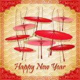Ombrelli rossi cinesi su fondo astratto Fotografia Stock