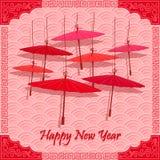 Ombrelli rossi del cinese tradizionale su fondo astratto Fotografia Stock