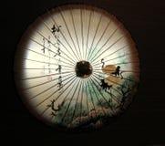 Ombrello cinese di Oilpaper Fotografie Stock Libere da Diritti