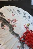 Ombrello dipinto a mano cinese Fotografie Stock Libere da Diritti