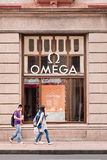 Omega outlet, Shanghai, China Stock Image