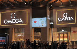 Omega shop Beijing China Royalty Free Stock Photo