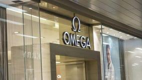 OMEGA Stock Image