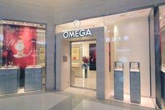 Omega shop in hong kong Stock Images