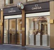 Omega-Speicher lizenzfreies stockfoto