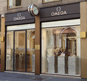 Omega store Royalty Free Stock Photo