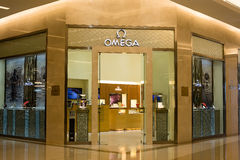 OMEGA store in Siam Paragon Mall in Bangkok, Thailand Royalty Free Stock Image