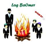 ` Omer de los vagos del retraso del día de fiesta Retraso Baomer Niños, Hasidim Judíos religiosos Hoguera grande El fuego es bril stock de ilustración