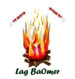 ` Omer di sedere del ritardo di festa Ritardo Baomer Grande falò Il fuoco è luminoso barbecue Illustrazione di vettore su fondo i Fotografie Stock Libere da Diritti