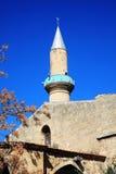 Omeriye moské, Nicosia, Cypern, Royaltyfri Bild