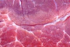 Omhoog dicht varkensvlees Royalty-vrije Stock Fotografie