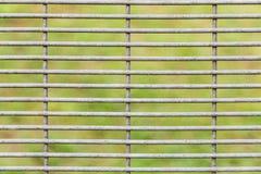 Omhoog gesloten van doorstaan en worned BRC-type omheiningsontwerp Stock Fotografie